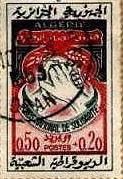 Timbre Postal 2 après 1962