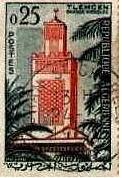 Timbre Postal après 1962
