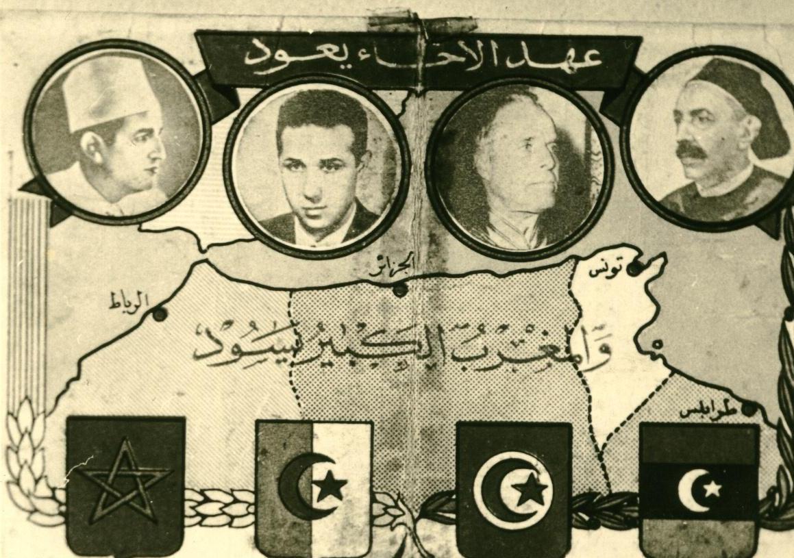 Besm Lehrar El-Khamsa Mafoutchi Thar ya Faransa