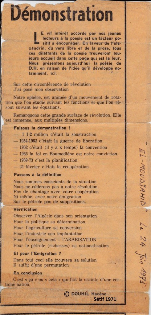 Poèmes DEMONSTRATION-490x1024