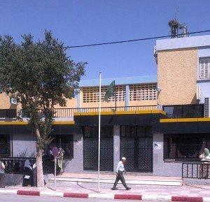 Bureau de Poste,Ain-Oulmène