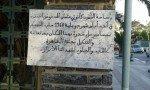 Inauguration d'une plaque commémorative à la mémoire du Chahid SI AHMED «Athmane KANOUNI» pendu à un micoulier en Juillet 1960