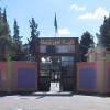 Marche improvisée ce matin des élèves du lycée Blilita Larbi de la ville de Ain Oulmène