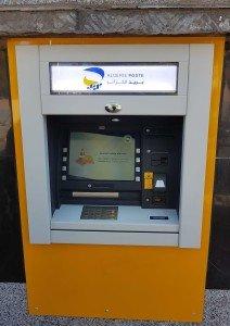 Nouveau distributeur automatique de billets (DAB) ,Bureau de poste Nord de Ain Oulmène,05-11-2017