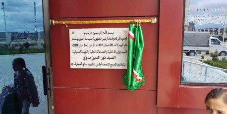 La gente féminine n'est pas la bienvenue à la piscine de la ville de Ain Oulmène