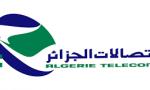 Bac 2018: Algérie Télécom dévoile le calendrier des coupures Internet au grand dam des abonnés