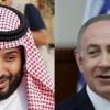 Impérialisme, sionisme et wahhabisme, un réel danger pour les peuples