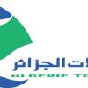 Algérie Télécom annonce une coupure totale d'internet ADSL du jeudi à 18H30 à vendredi à 6H00