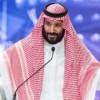 Yémen – Il a fallu 200 000 morts et le scandale Khashoggi pour que les États-Unis appellent enfin à des négociations