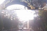 Un professeur de physique sauvagement agressé par le proviseur et ses fils du lycée LAKHDAR BELMADANI (Ain Oulmène)