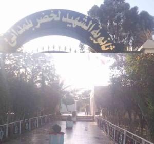 Un professeur de physique sauvagement agressé par le directeur et ses fils du lycée LAKHDAR BELMADANI (Ain Oulmène