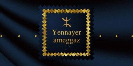 Vœux de la nouvelle Année Yennayer 2971